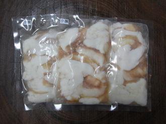 小腸(脂多め)